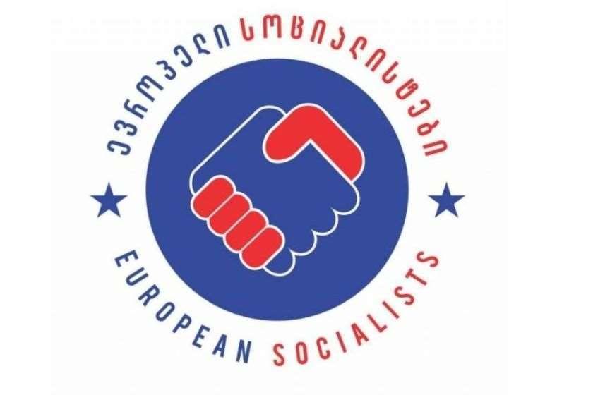 """""""ევროპელი სოციალისტები"""""""