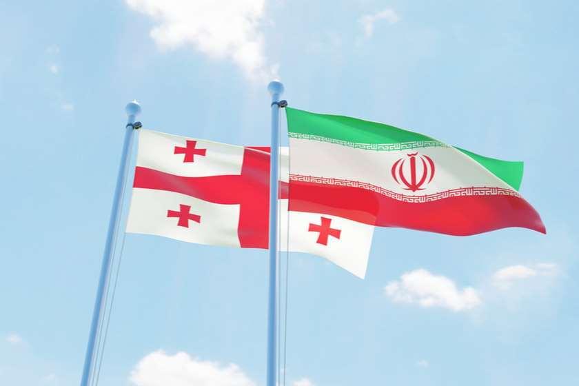 ირანი საქართველო