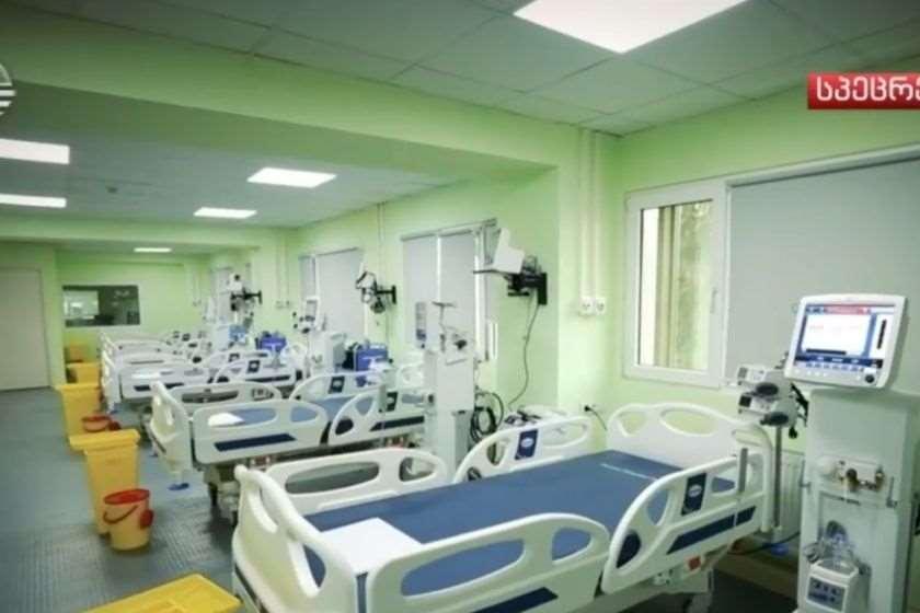 რესპუბლიკური საავადმყოფოს პალატა