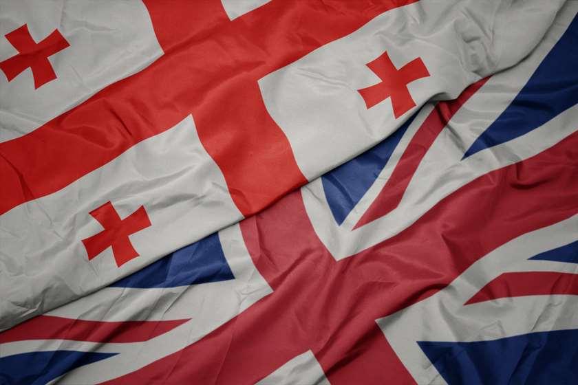 საქართველო დიდი ბრიტანეთი