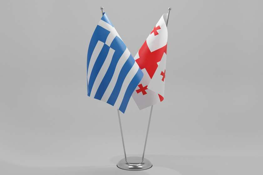 საბერძნეთი საქართველო დროშა