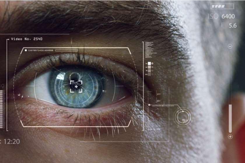 თვალი ტექნოლოგია