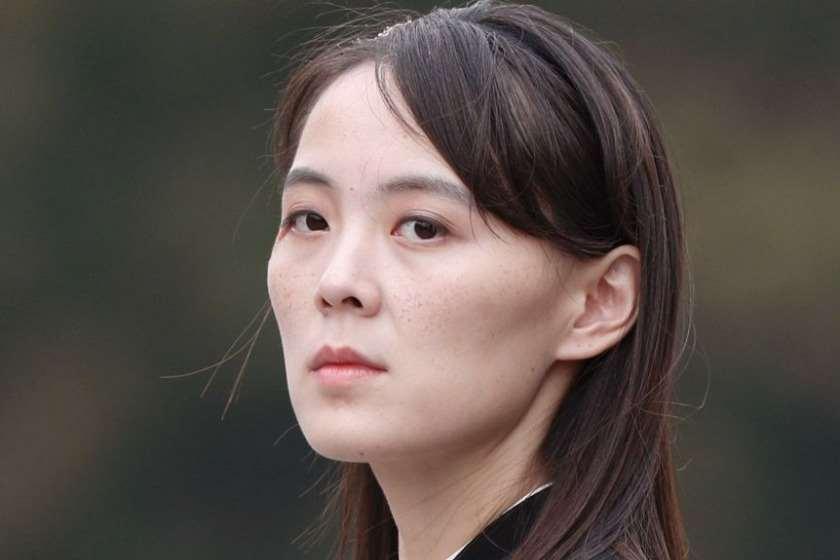კიმ იო ჩჟონი