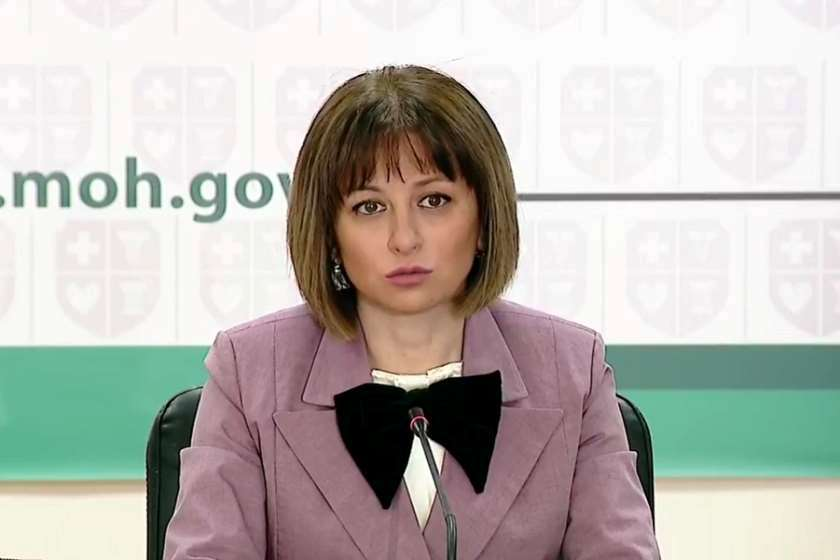 ეკატერინე ტიკარაძე