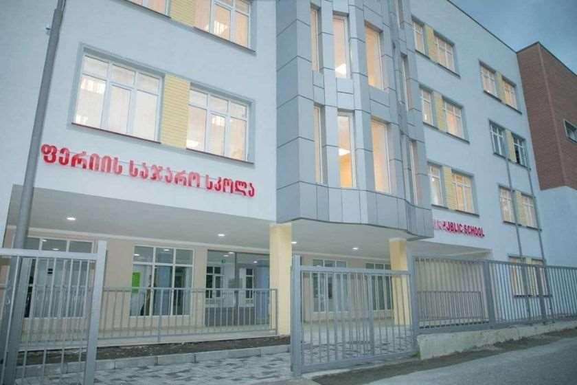 სოფელ ფერიის სკოლა