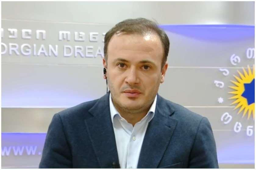 ირაკლი ზარქუა