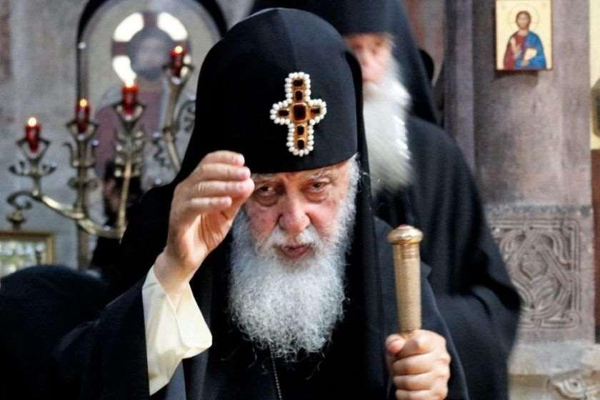 კათოლიკოს-პატრიარქი, ილია მეორე